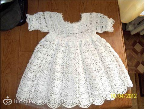 Платье для крестин крючком схема