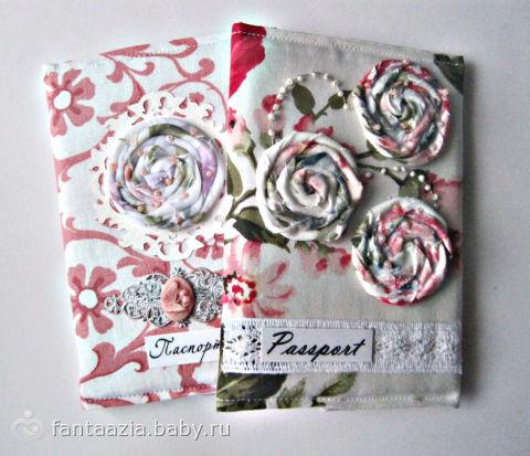 Обложка из ткани для паспорта своими руками
