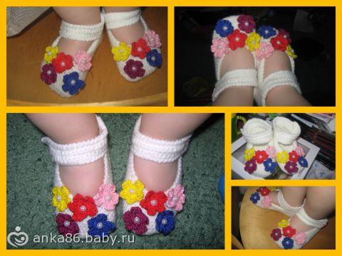 вязаные туфельки)))
