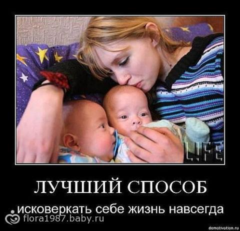 Как можно не хотеть детей?, как можно хотеть детей - на бэби.ру