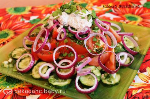 Грузинские салаты рецепты фото простые