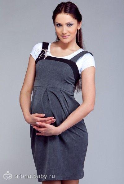 Сарафаны для беременных с фотографиями