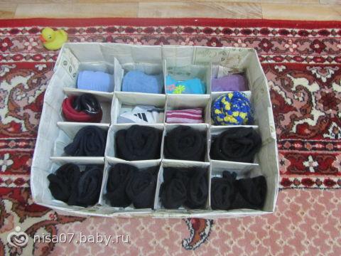 Коробка для носков мастер класс