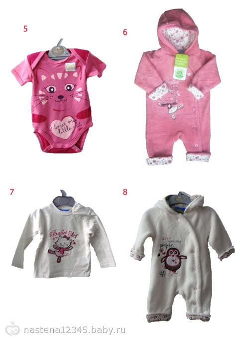Интернет детской одежды тополино