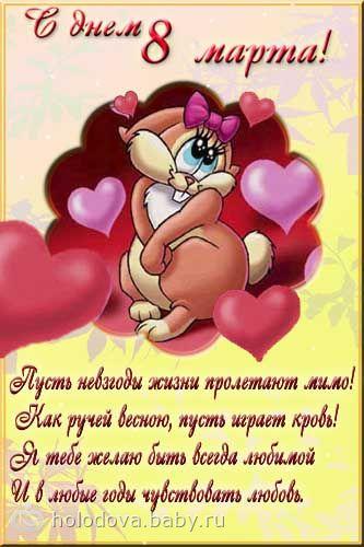 Милая нежная красивая cs10679 userapi com и
