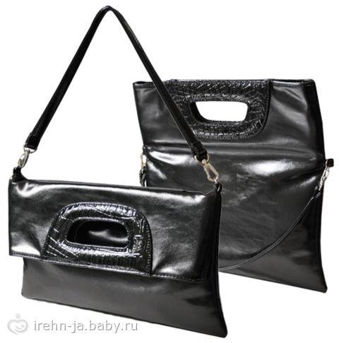 b elite сумки