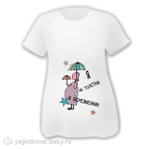 491aca45d2eee8f прикольные футболки для беременных - Купить Футболки, Online Superman майка