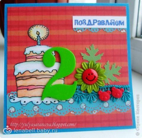 Поздравительные открытки своими руками для детей