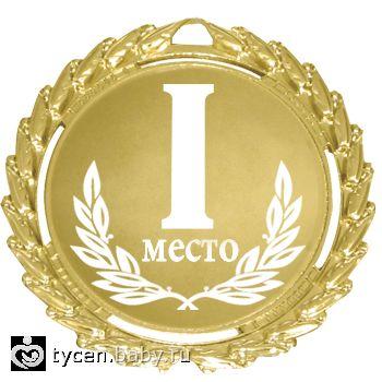 Медали и цветы - освободителям Белоруссии