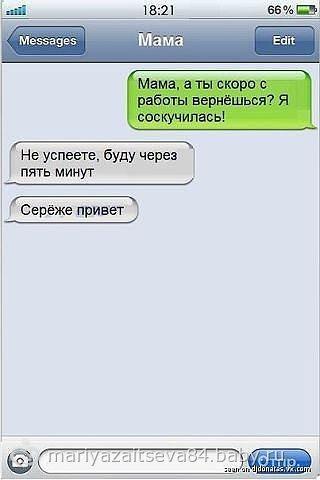Фото приколы поржать 18: