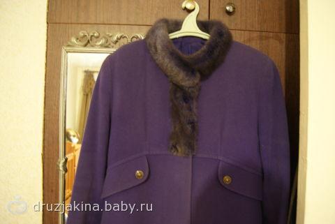 как перешить старую кожаную куртку в новую модную - Интересные сумки.