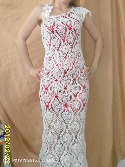...платье.Простите за фото-лень было гладить) Вязала на свадьбу к дочери жена, времени было в обрез,поэтому узкое.