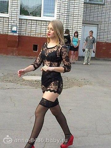 seks-v-kontaktah-ukraina-zugres