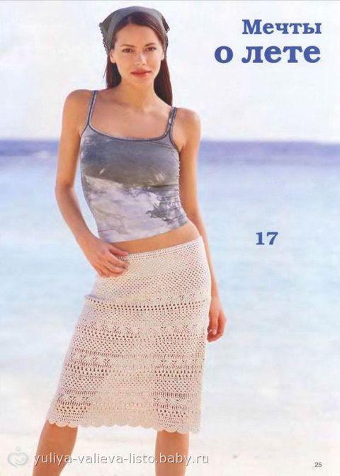 Схемы вязания спицами для женщин больших размеров
