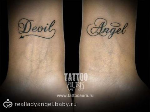 Тату ангел надпись