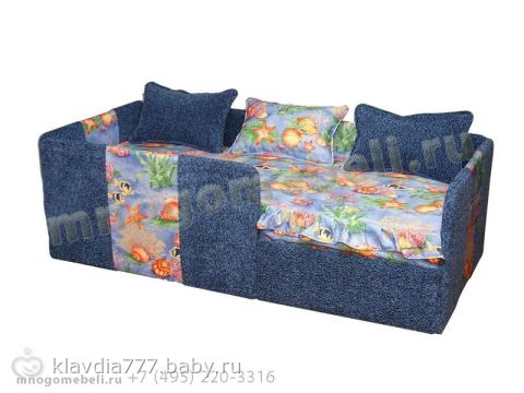 детский диван с бортиком купить