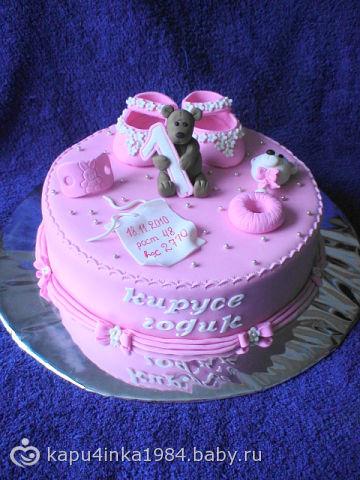 Торт с шарлоттой земляничкой фото 7