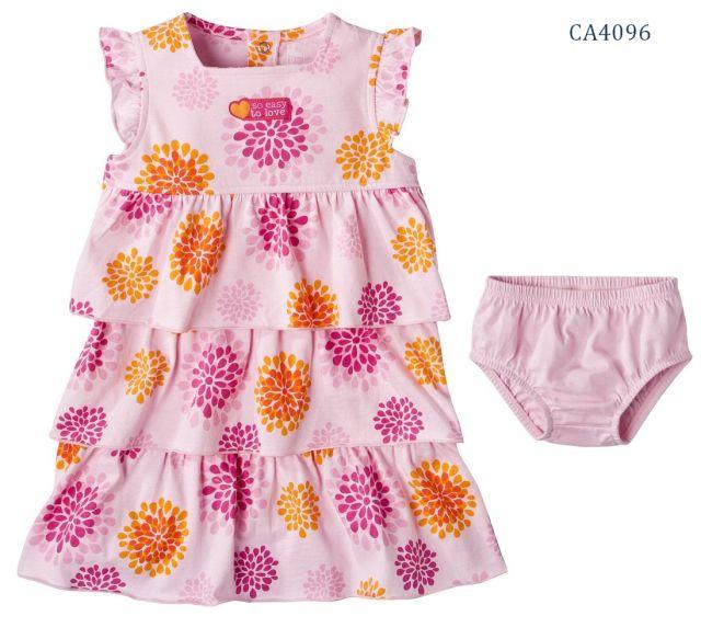 ...образ, вам поможет в этом интернет магазин стильной женской одежды.