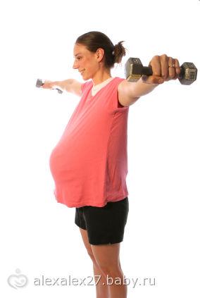 Фитнес для беременяшек в Москве ???