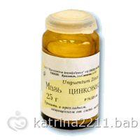 аллергия на фукорцин фото