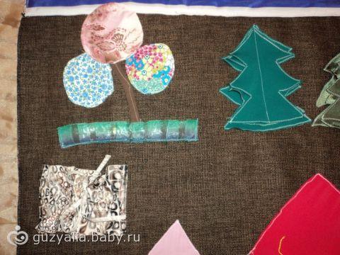 Шерстяное одеяло своими руками фото 238