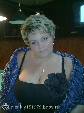 конкурс на самую большую грудь