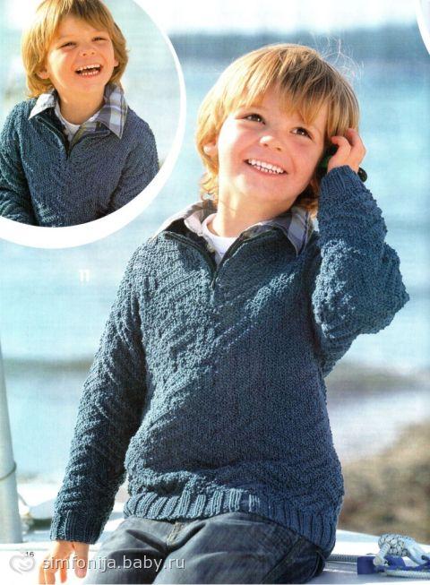 сине зеленый пуловер для мальчика 3 7 лет вязание на спицах