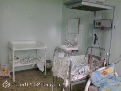 Единый номер вызова врача на дом в москве