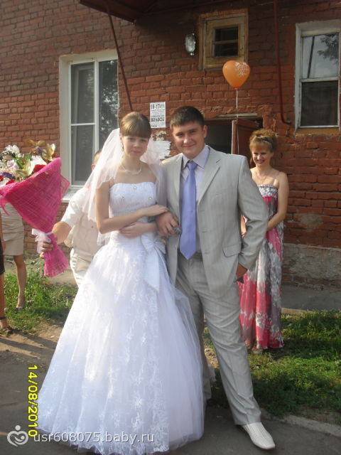 КОНКУРС «Самая красивая пара» III