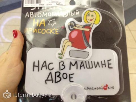 Купила вчера))) Хвастушки))