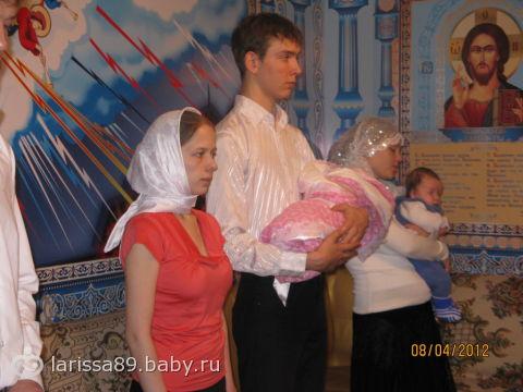 А мы сегодня ПОКРЕСТИЛИСЬ!!!))))))