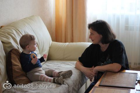 В гостях у бабушки с дедушкой)