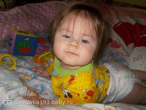 7 месяцев нам)))))))))))))