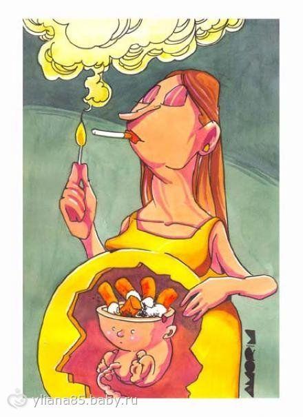 картинки приколы беременных