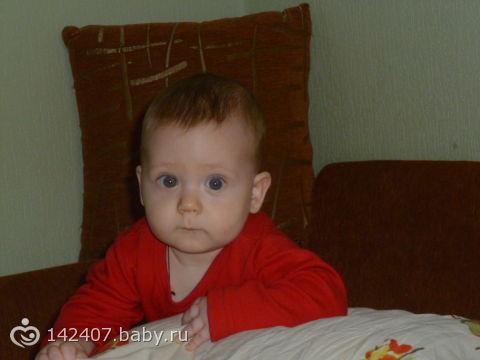 Сыночку сегодня 9 месяцев.