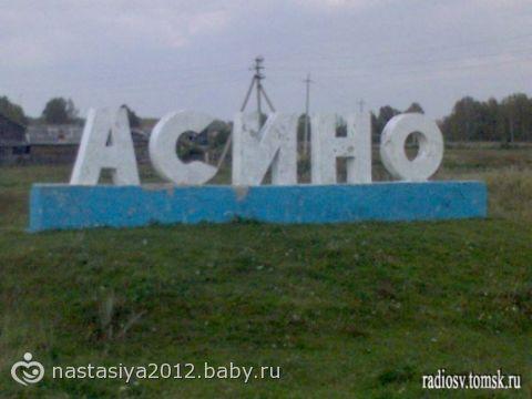 мой город!!!