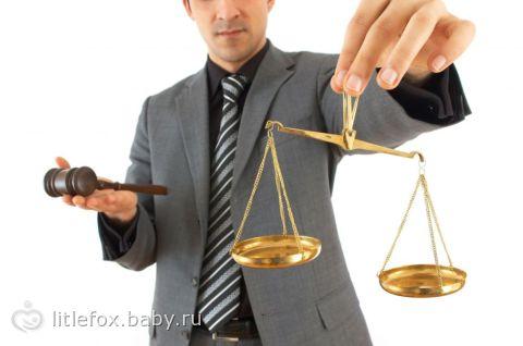 юридический форум консультаций