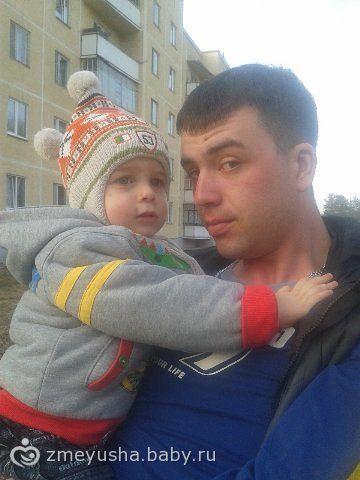 Отметили день рождения)) фотки)