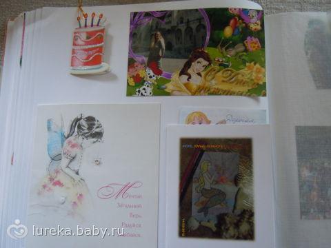 Моё оформление альбомов и рамок или куда я дела ваши открытки