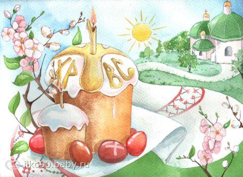 Поздравляю с наступающим светлым праздником Пасхи:):):)