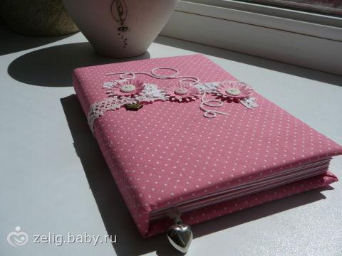 Блокноты для девочек своими руками