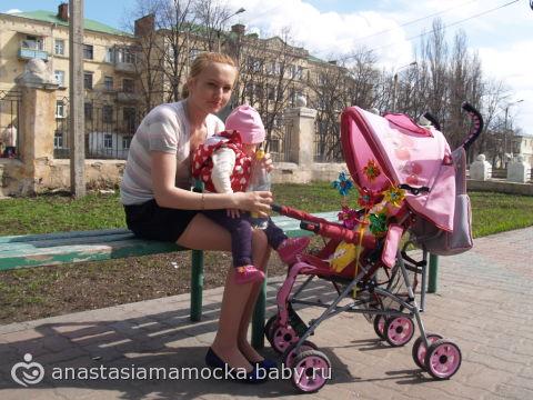 погуляли часть 2 фото))))