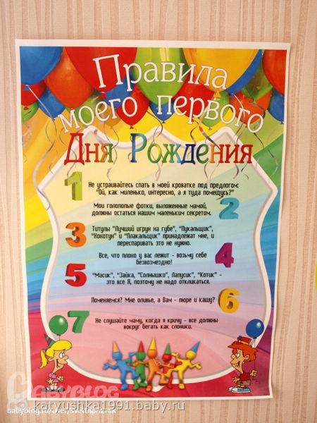 Топ10 лучших школ Петербурга