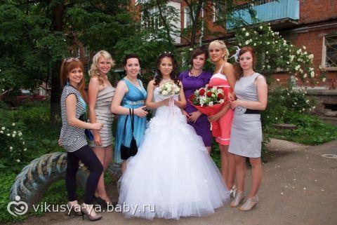 В к подруге на свадьбу чем пойти