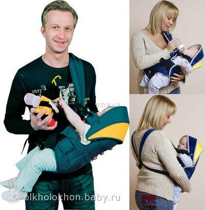 Рюкзак-кенгуру для малышей рюкзак sa 8810