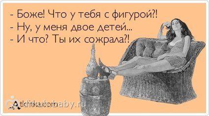 Юморок))