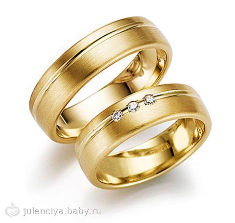 Обручальное кольцо саратов