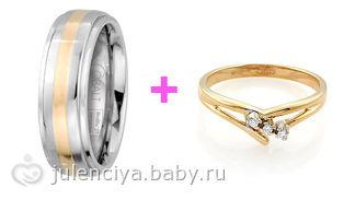 какие у вас обручальные кольца??