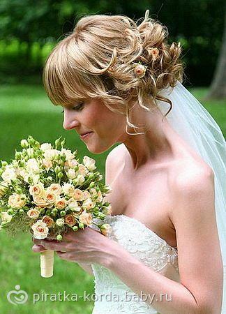 скоро свадьба