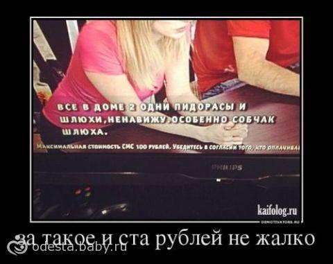 Чат дома2 прикол)))